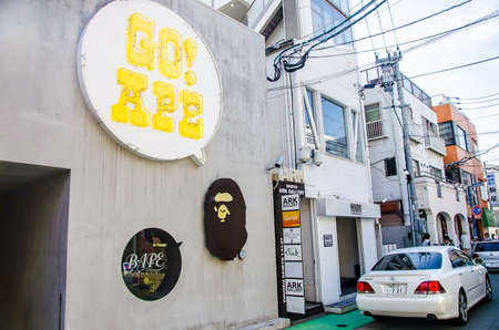 specializes: Fukuoka, Japan - June 29, 2014:Bape store .A Bathing Ape (BAPE) is a Japanese clothing company founded by Nigo in 1993, specializes in men, women and kids lifestyle and street wear.