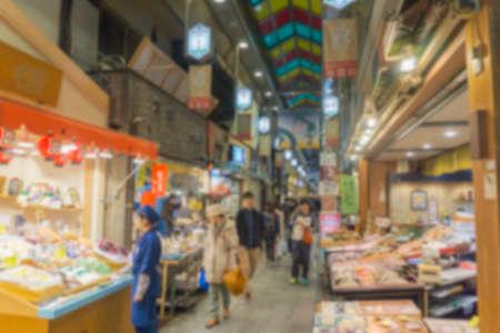 背景をぼかし。錦市場でのショッピングの人々。錦市場は京都、日本の有名な市場