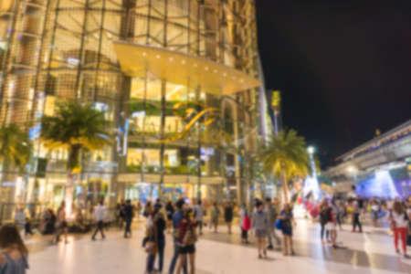 paragon: Abstract blur Siam Paragon at night