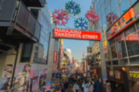 dori: Blurred background.Takeshita Street in Harajuku , Japan.Takeshita Street is the famous fashion shopping street next to Harajuku Station