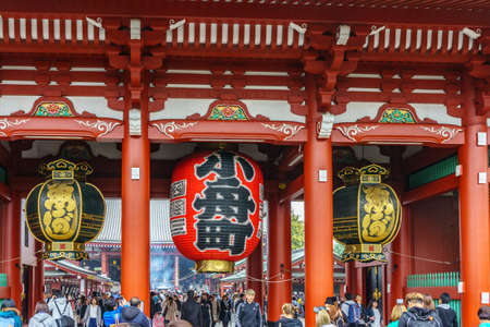 Tokyo, Japan - November 19, 2016 :The Senso-ji Temple in Asakusa, Tokyo, Japan.The Senso-ji Temple in Asakusa is the most famous temple in tokyo.