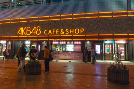 Tokyo, Japan - November 19, 2016 : The AKB48 OFFICIAL CAFE & SHOP.features a vast array of items from AKB48 Japans most popular all girl group as well as special menu items.