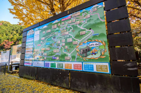 Tokyo, Japan - November 18, 2016 : Map of Mount Takao . Mount Takao is one of the closest natural recreation areas to central Tokyo