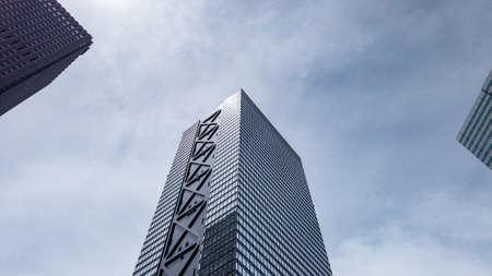 High-rise building at Shinjuku in Tokyo , Japan .