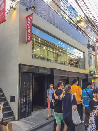 Tokyo, Japan - June 5, 2019 : Supreme store in Tokyo.Supreme is a skateboarding shop clothing brand. established in New York City in April 1994. The brand was originally founded by James Jebbia.