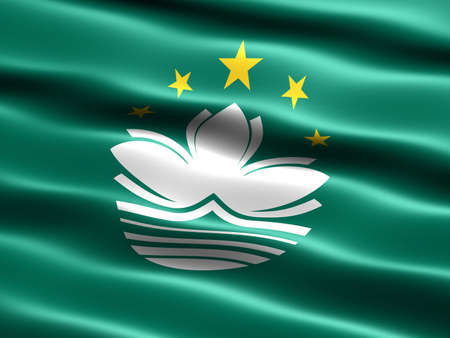 Flag of Macau, computer generated illustration with silky appearance and waves Stock Illustration - 2366498