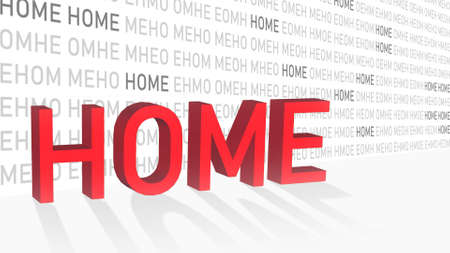spirit of home - shown in a composition of various graphic elements - red letters with shadow on the floor - 3D illustration