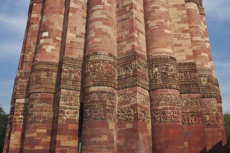 minar: Inscriptions on Qutub Minar