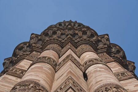 minar: Architecture of Qutub Minar Stock Photo