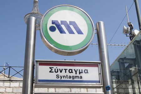 syntagma: Athens, Greece - August 06 2016: Athens metro sign at Syntagma metro station. This station is located at Syntagma Square, before the building of the Greek Parliament (Vouli).