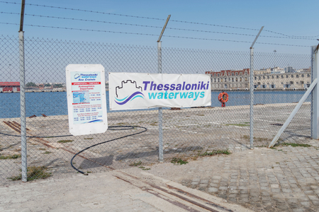 waterways: Thessaloniki, Greece - September 18 2016: Thessaloniki waterays sea cruises dock. Thessaloniki waterways conducts daily sea transport to the coastal towns of Peraia and Neoi Epivates.