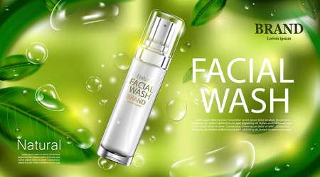 Paquete de botella cosmética de lujo crema para el cuidado de la piel, cartel de producto cosmético de belleza con hojas y fondo verde