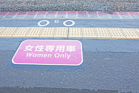parallelism: Woman Only anti-slip rubber sheet on the ground in public railway platform