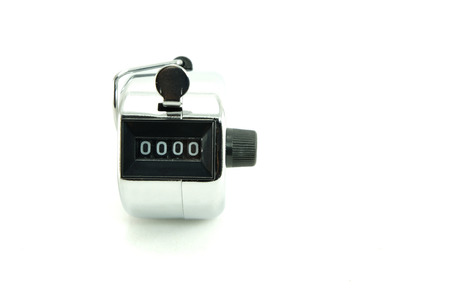 phlegmatic: number 0000 selected focus shown in number counter on white background