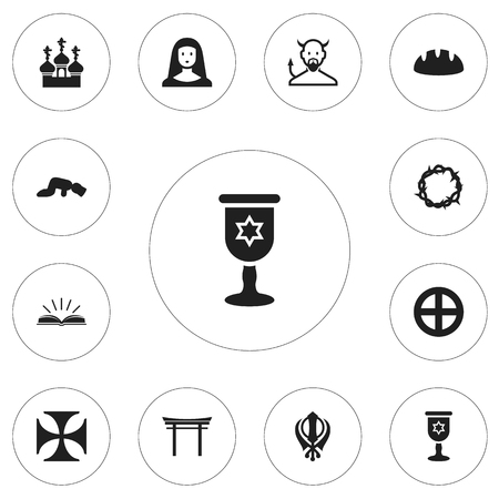 persuasion: Set Of 12 Editable Dyne Icons. Includes Symbols Such As Wineglass, Shinto, Holy Sister And More.