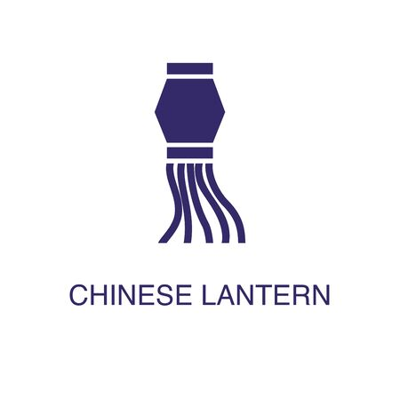 Chinese lantern element in flat simple style on white background. Chinese lantern icon, with text name concept template Ilustração
