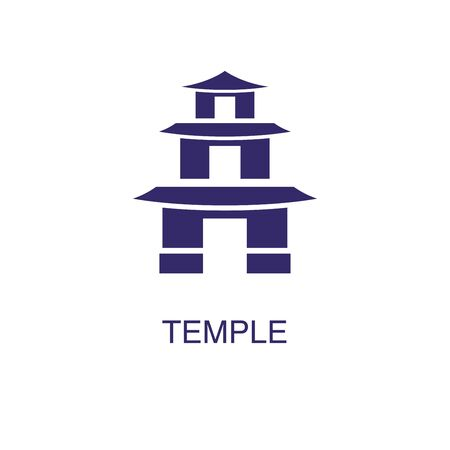 Temple element in flat simple style on white background. Temple icon, with text name concept template Ilustração