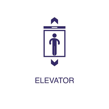 Elevator element in flat simple style on white background. Elevator icon, with text name concept template