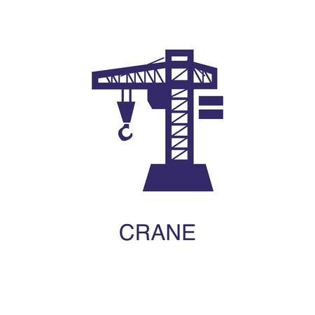 Crane element in flat simple style on white background. Crane icon, with text name concept template Banque d'images - 134449824