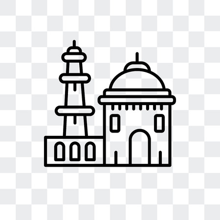 Qutb Minar in New Delhi vector icon isolated on transparent background, Qutb Minar in New Delhi logo concept