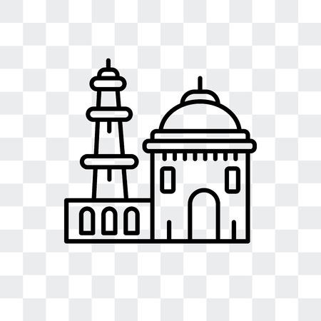Qutb Minar in New Delhi vector icon isolated on transparent background, Qutb Minar in New Delhi logo concept