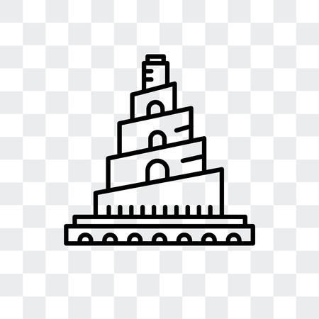 Great Mosque of Samarra vector icon isolated on transparent background, Great Mosque of Samarra logo concept Vectores