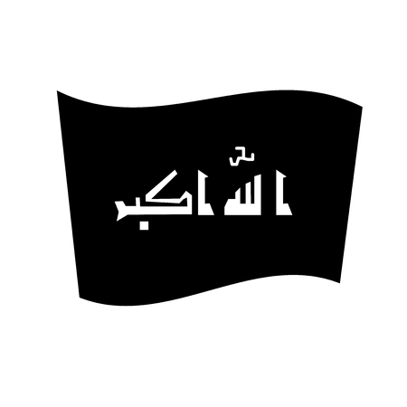Iraq flag icon. Trendy Iraq flag logo concept on white background from Country Flags collection. Suitable for use on web apps, mobile apps and print media. Illustration