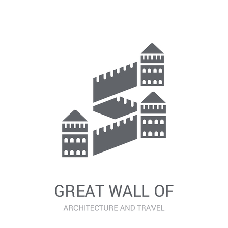 Great wall of china icon. Trendy Great wall of china logo concept on white background from Architecture and Travel collection. Suitable for use on web apps, mobile apps and print media.