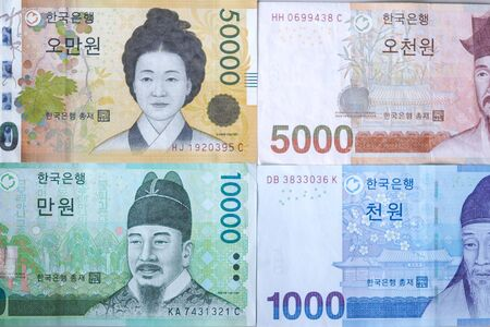 Korean won currency close up