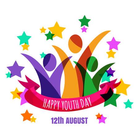 多色抽象的な幸せな若者はリボンと星の背景を持つ。国際的な青年日の祭典のための概念。グリーティング カード、バナー、チラシ、ポスターのデ