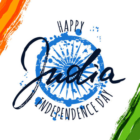 India flag vector illustration and hand drawn calligraphy lettering. India Independence Day background. Holiday poster, banner or greeting card with blue ashoka wheel. Illustration