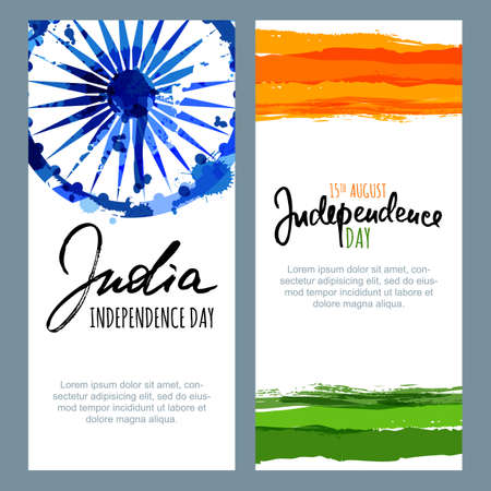 poster backgrounds: Vector watercolor banners and backgrounds. 15th of August, Happy India Independence Day. Watercolor hand drawn india flag with ashoka wheel. Design for greeting card, holiday banner, flyer, poster. Illustration