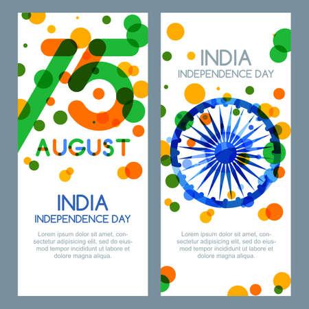 15 août, jour de l'indépendance de l'Inde. Vector bannières multicolores et arrière-plans. Couleurs de drapeau de l'Inde, lettrage à la mode et roue d'ashoka. Conception pour carte de voeux, bannière de vacances, flyer, affiche.