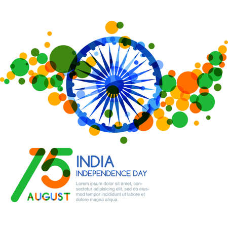 15th: 15th of August, India Independence Day. Vector multicolor banner background. India flag colors, trendy lettering and ashoka wheel. Design for greeting card, holiday banner, flyer, poster.