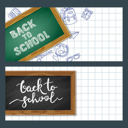 poster backgrounds: Set of back to school paper banners with school supplies, chalkboard and calligraphy lettering. Vector illustrations. Design elements for poster, banner, flyer backgrounds. Education concept. Illustration