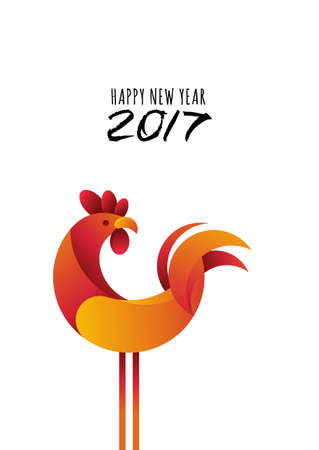 chinese new year element: Happy New Year 2017. greeting card, poster, banner with red rooster modern symbol of 2017 and calligraphy. Chinese calendar decoration. Red cock isolated illustration, new year design element.