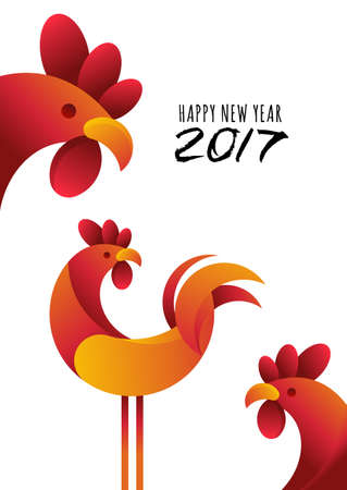 Happy New Year 2017.  greeting card, poster, banner with red rooster modern symbol of 2017 and calligraphy. Chinese calendar decoration. Red cock isolated illustration, new year design element. Stock Illustratie