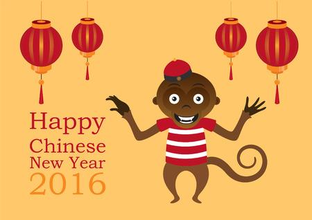 hat new year happy new year festive: Chinese New Year. Happy Chinese New Year with a happy monkey. Funny festive illustration. Illustration