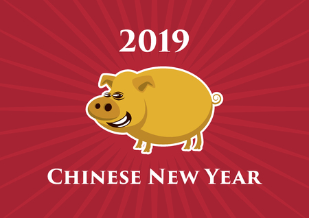 Chinese New Year 2019 vector. Year of the Pig. Pig cartoon character. Pig vector illustration. Pig icon vector. Happy golden piggy Ilustrace