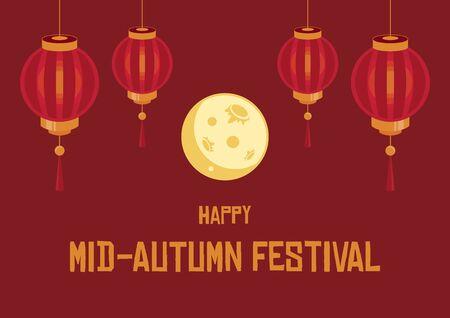 Vector Illustration Keywords: Vector Illustration Keywords: Beautiful red lanterns. Chinese background with lanterns Ilustração