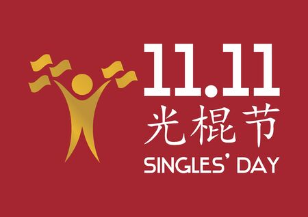 Vector Illustration Keywords: Vector Illustration Keywords: Singles Day Poster, November 11. Shopping holiday icon. Vector Illustration Keywords: Singles Day Chinese symbol on a red background. Important day Фото со стока - 134170521