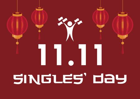 Vector Illustration Keywords: Vector Illustration Keywords: Vector Illustration Keywords: Vector Illustration Keywords: Singles Day Poster, November 11. Shopping holiday icon. Singles Day on Asian Background with Lanterns. Important day Çizim