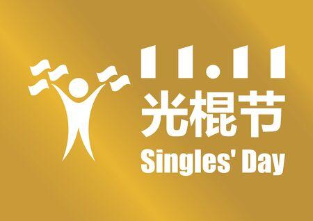 Vector Illustration Keywords: Vector Illustration Keywords: Singles Day Poster, November 11. Golden shopping holiday poster. Vector Illustration Keywords: Singles Day Chinese symbol on a golden background