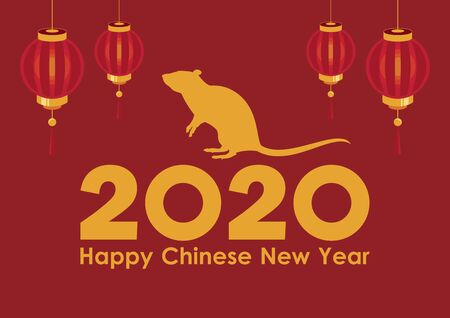 Chinese New Year 2020 vector. Gold inscription Happy Chinese New Year. Vector Illustration Keywords: 2020 Chinese New Year with red lanterns Иллюстрация