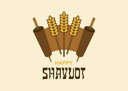 Happy Shavuot vector. Torah scroll book Bible with wheat ears icon vector. Jewish holiday Shavuot vector. Important day Vectores