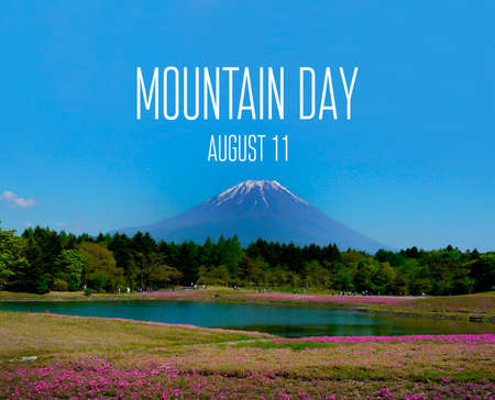 Mountain Day in Japan stock images. Mount Fuji in Japan stock images. Beautiful mountainous landscape. Mountains with lake. Mountain Day Poster, August 11. Important day 写真素材