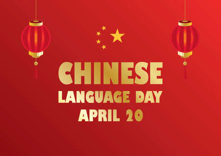 Chinese Language Day vector. Chinese red lantern and flag vector. Chinese Language Day Poster, April 20. Important day