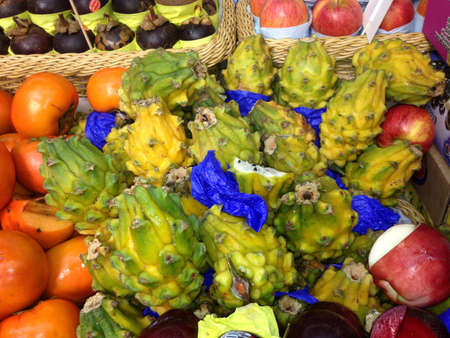 Exotic Fruits on the Mercado Municipal of So Paulo