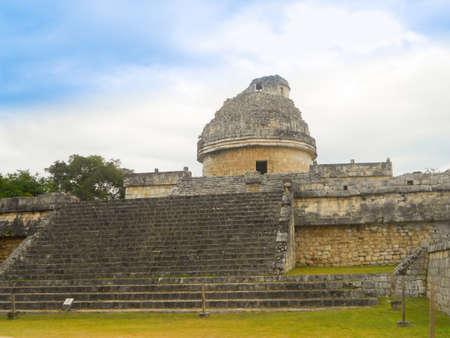 observatory: Mayan Observatory