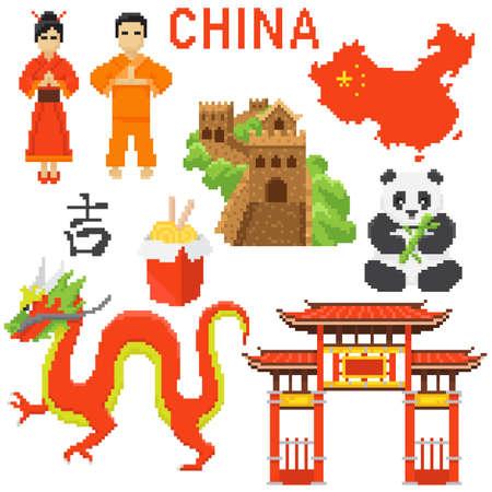 pixels, china retro design elements. Chinese character set Illustration